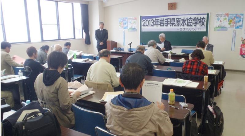 130511_岩手県原水協学校1
