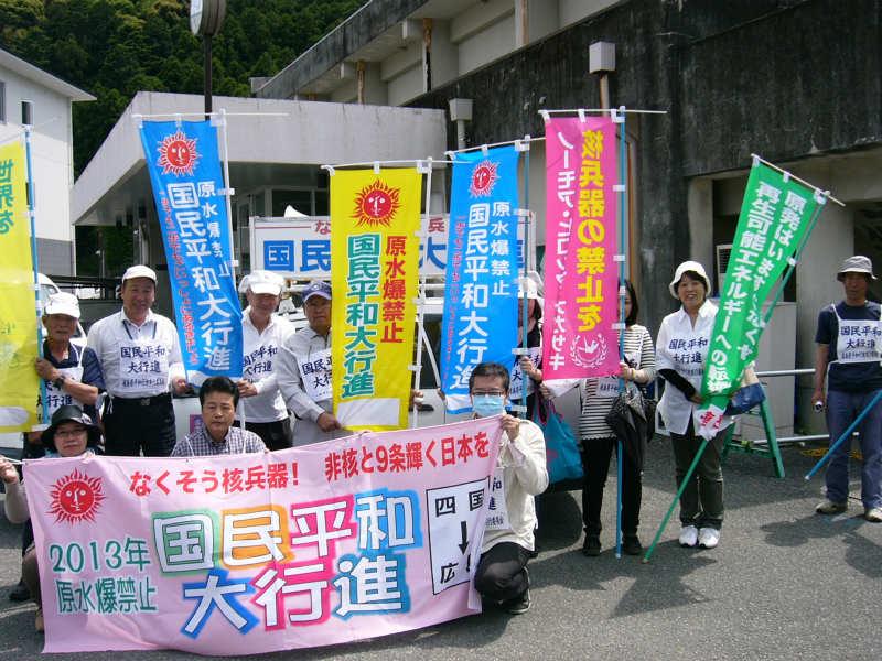 130515_徳島平和行進2