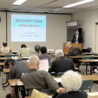 石川県NPT実行委員会
