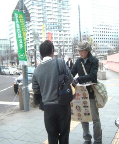 140409_北海道6・9行動