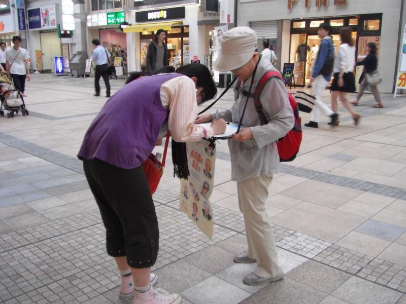 田中和香子さん