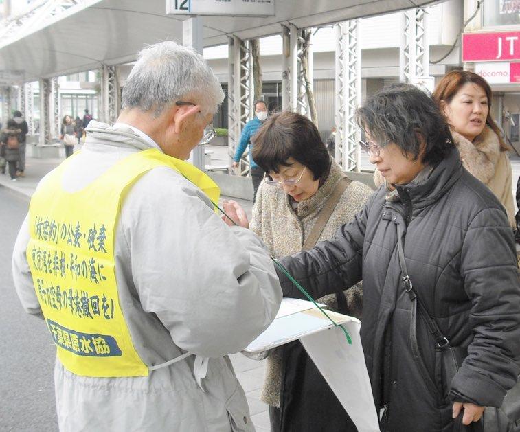署名とカンパにも協力する女性