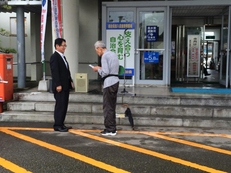副市長より募金を受け取る福井団長