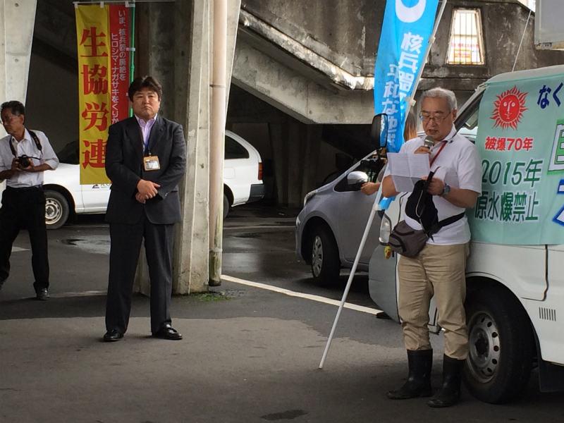 団長 橋村さん