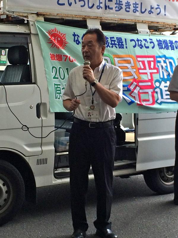 宮崎市職員から激励のあいさつ