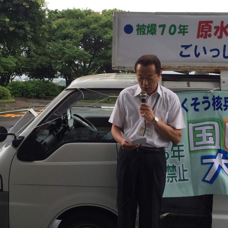 総務課長 田中さん