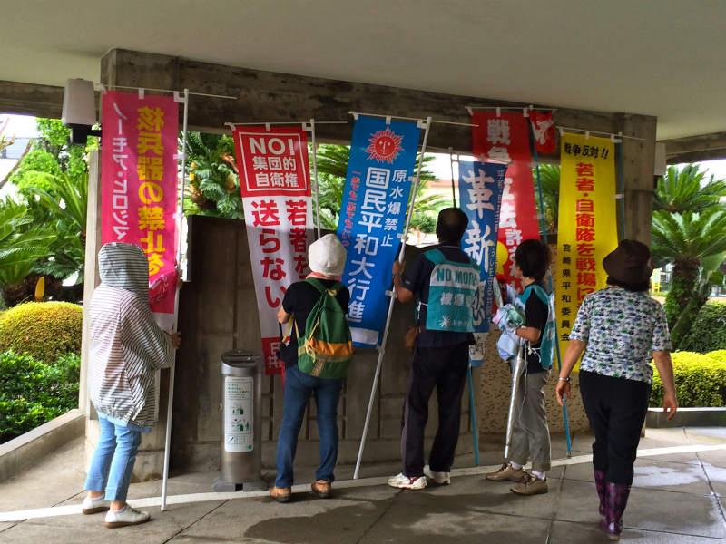 団体旗をセッティングする参加者