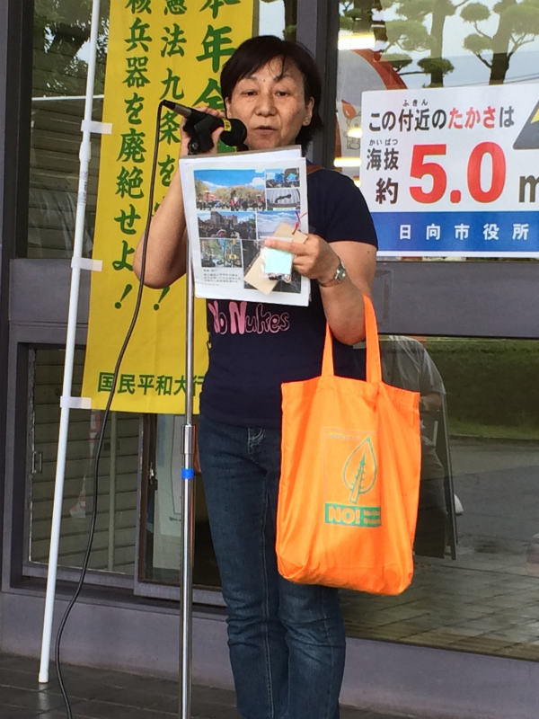 NPT宮崎県代表 石山扶美子さん