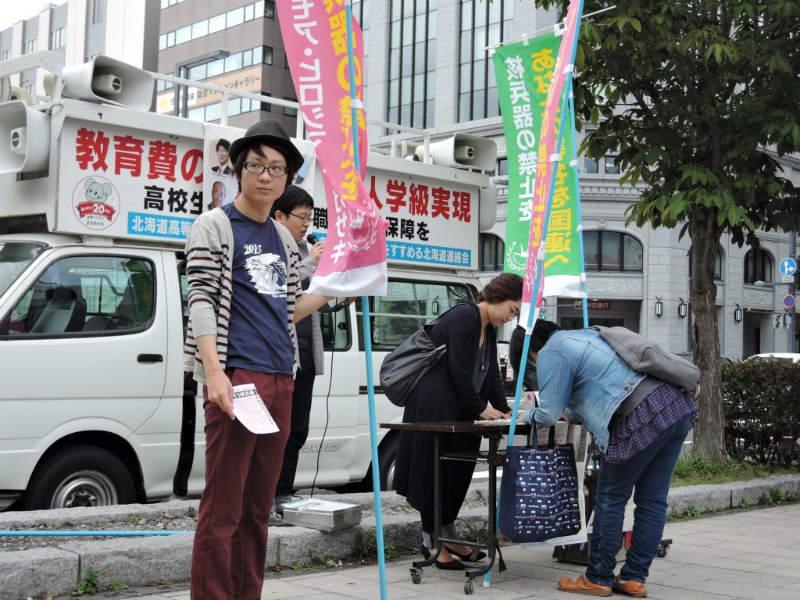 【北海道】核兵器廃絶国際デー宣伝 2015-09-26 001