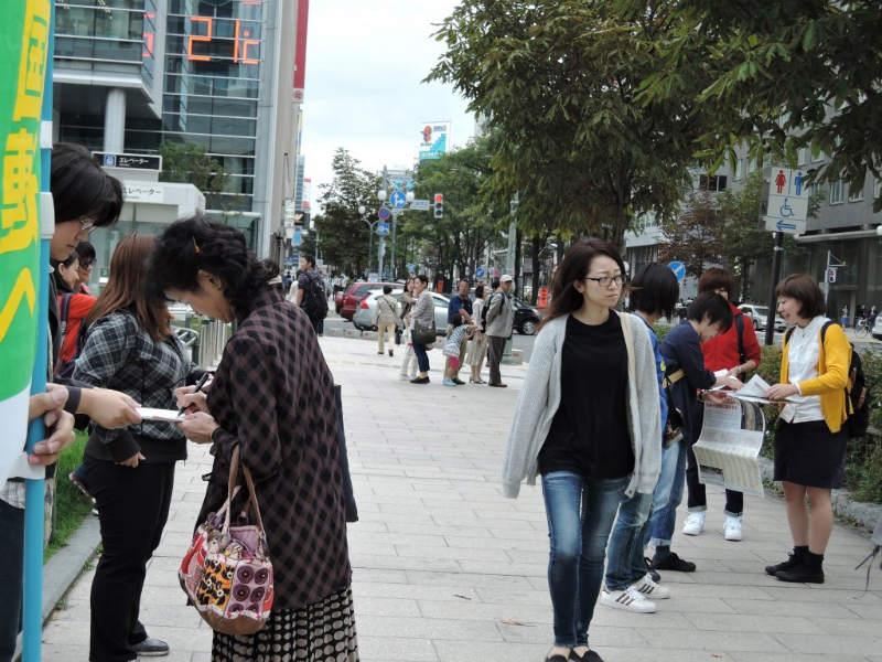【北海道】核兵器廃絶国際デー宣伝 2015-09-26 002