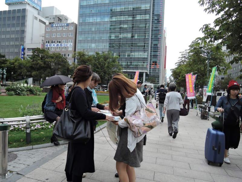 【北海道】核兵器廃絶国際デー宣伝 2015-09-26 003