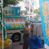 【愛知】核兵器廃絶国際デー1