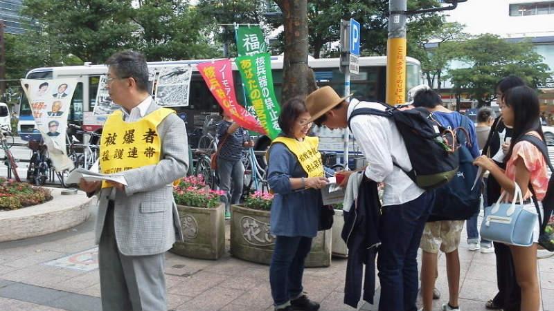 【福岡】核兵器廃絶国際デー行動1