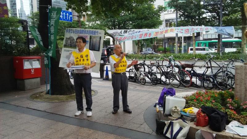 【福岡】核兵器廃絶国際デー行動2