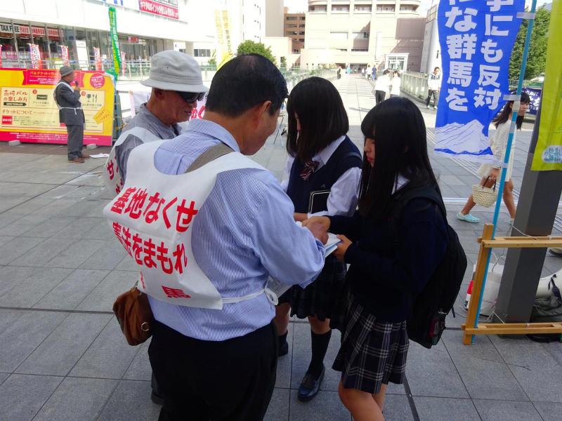 【群馬】核兵器廃絶国際デー3