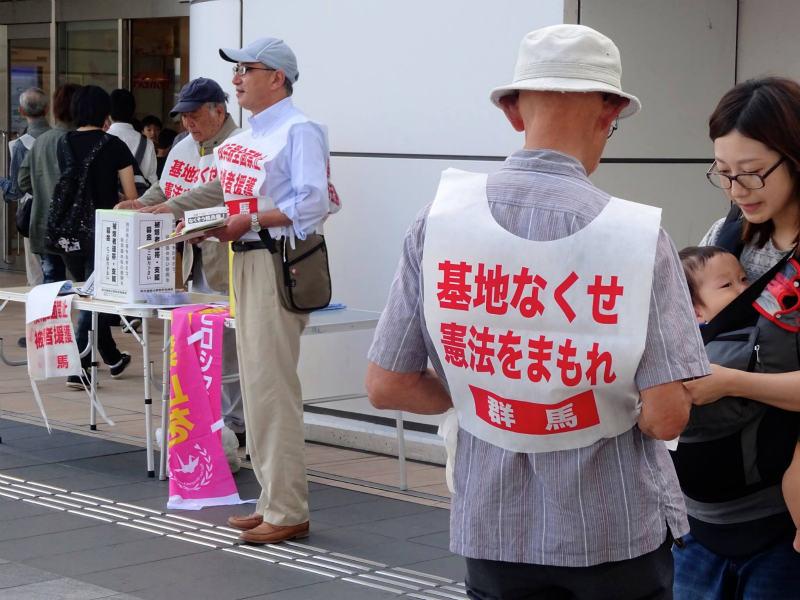 【群馬】核兵器廃絶国際デー4