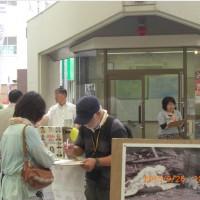 【香川】核兵器廃絶国際デー