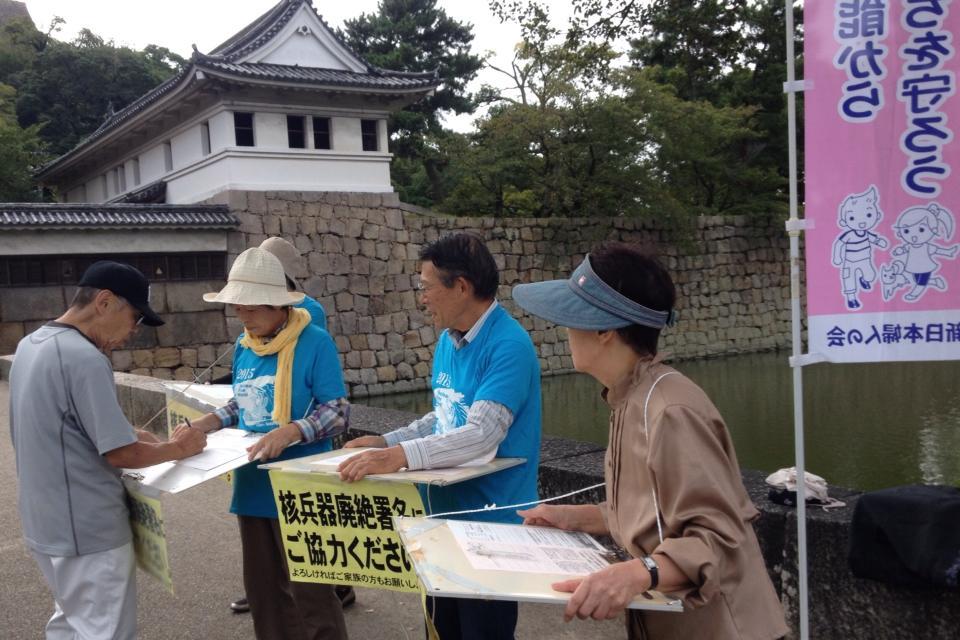 【香川・丸亀】核兵器廃絶国際デー2