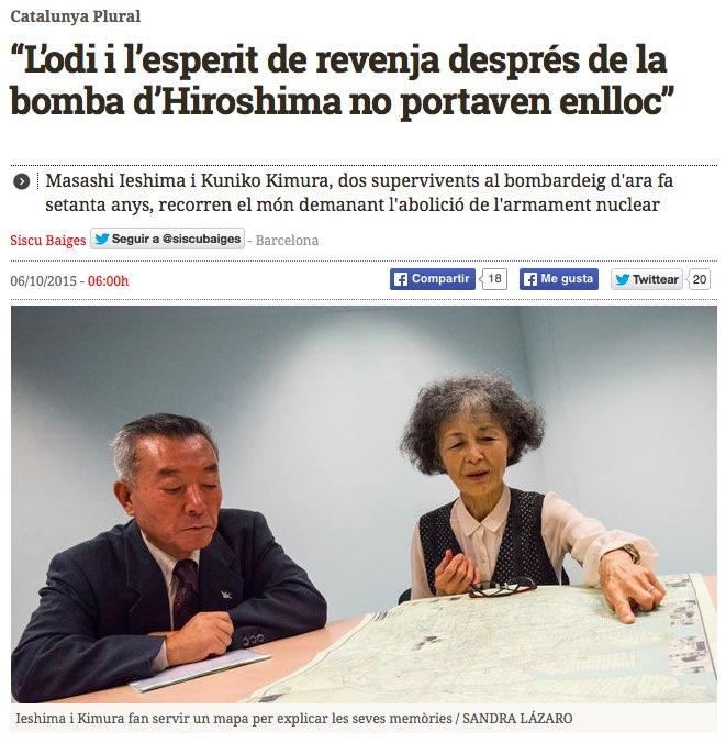 スペイン紙報道