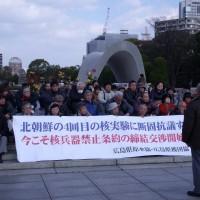 160107_北朝鮮水爆実験抗議座り込み【広島】