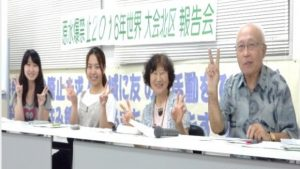 160902_北海道北区報告会