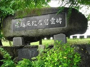 0622SHIBOTSUSYANOHI_t.jpg
