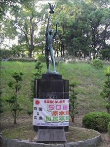 0710GENBAKUSIBOTUHI_t.jpg