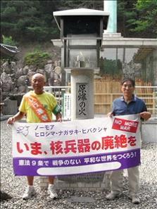 0712GENBAKUNOHI_t.jpg