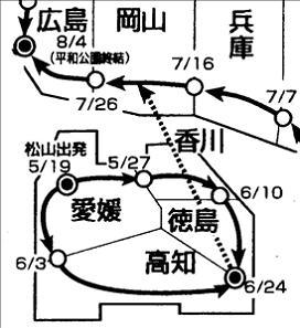 07SHIKOKU_t.jpg
