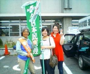 080618SACHIKO_t.jpg