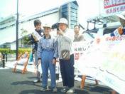 20080522_Fujinomiya.jpg