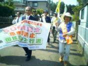 20080522_Shibakawa.jpg