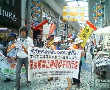 20080523SHIMIZU.jpg