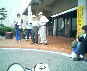 20080601ISIKAWA.jpg