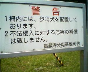 200806071058_t.jpg