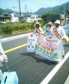 200808021411a_t.jpg