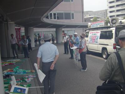 Niigata1.jpg