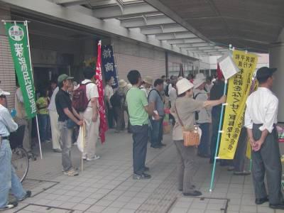 Niigata2.jpg