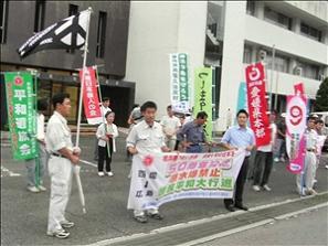 TSUSHIMASHISYO_t.jpg