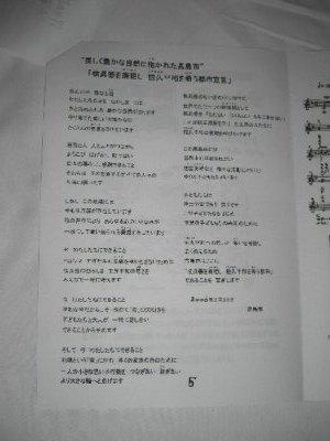 Takashimashi.jpg