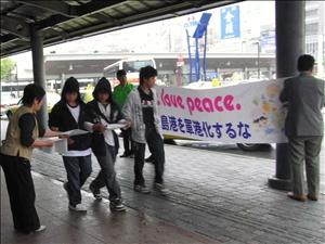 YOKOSUKA_BIRA_t.jpg