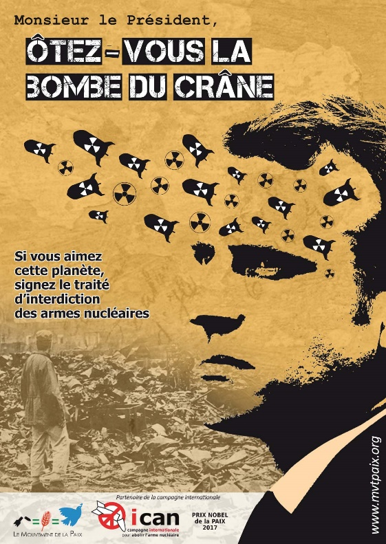 フランス】「大統領、爆弾を頭から追い払ってください! この地球を ...