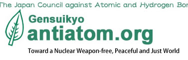 Gensuikyo antiatom.org